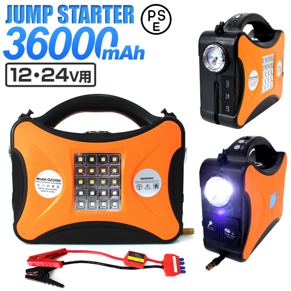 With disaster prevention goods smartphone iPhone iPad LED light for the battery rise battery rescue engine starter 36000mAh large-capacity emergency power source battery charger USB vehicle installation emergency for the jump starter mobile battery 12V/2