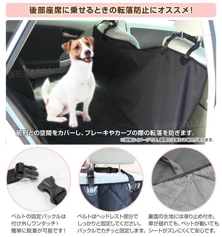 weiwei | Rakuten Global Market: Father\'s Day for drive sheet car ...