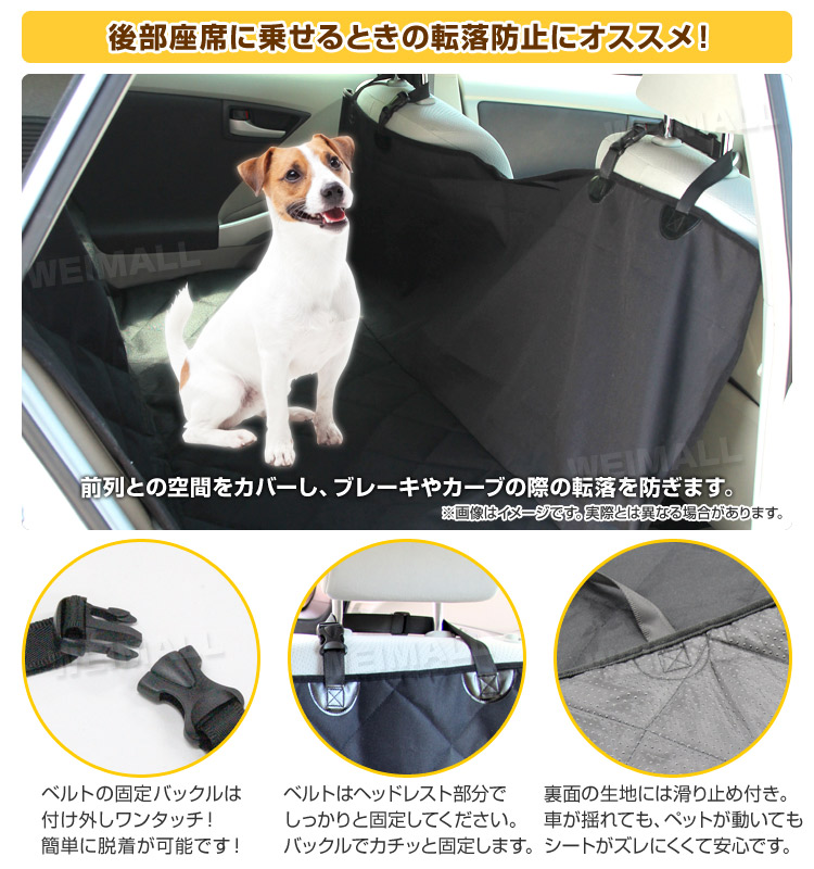 Drive Sheet Car Seat Cover Tarpaulin Dirt Prevention Inside Of Medium Size Dog Big