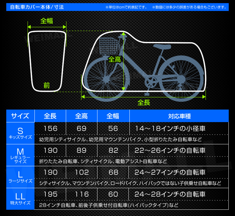 自行車罩自行車蓋自行車蓋兒童孩子自行車蓋小孩大小兒童自行車折疊自行車 minibero [自行車雨蓋自行車封面,BCE1S10P05Dec15 的 14 至 18 英寸