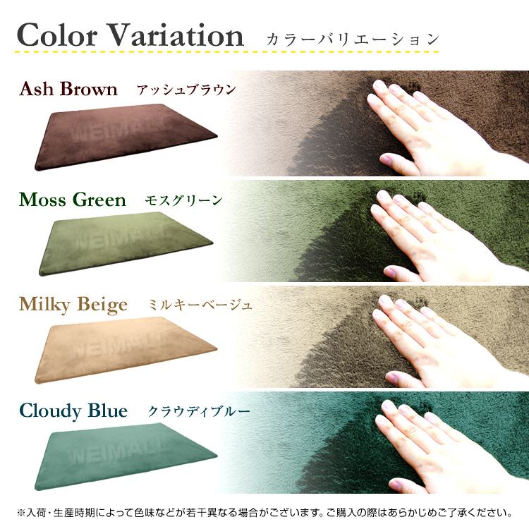 It is use in summer in carpet summer in approximately 1.5 tatami 130*185cm hot carpet-adaptive lightweight slipper rectangle rug North Europe oar season for floor heater belonging to in rag rug washable mat rag carpet winter