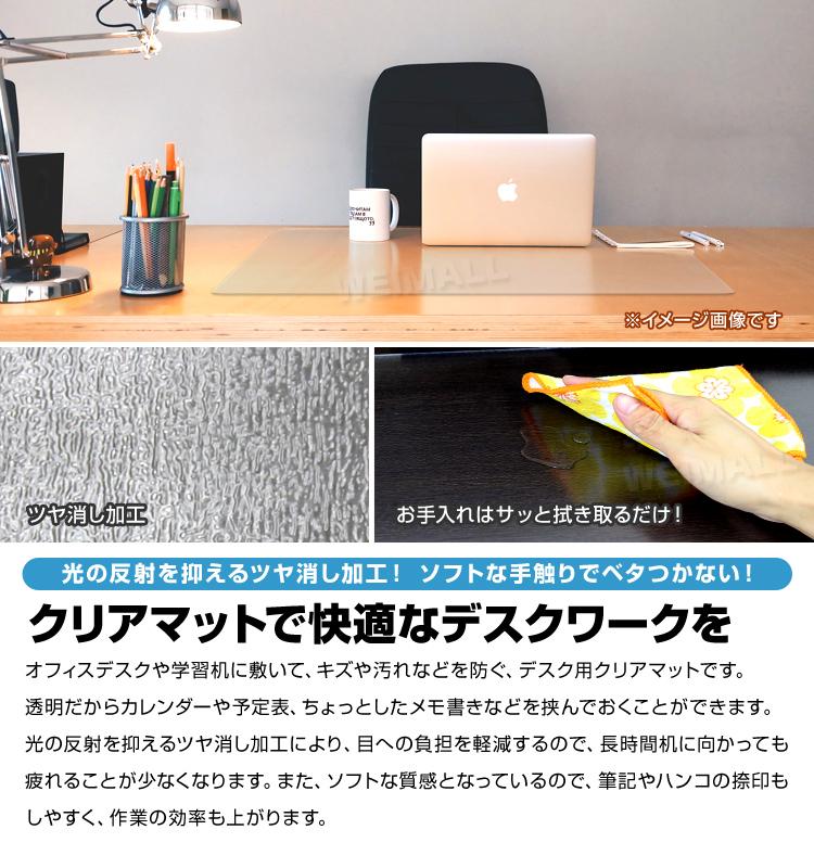 桌子墊子透明清除桌子墊子900*600軟體型保護片桌子學習桌學習桌墊子個人電腦桌子清除墊子透明墊子桌墊桌子席桌墊光學滑鼠對應