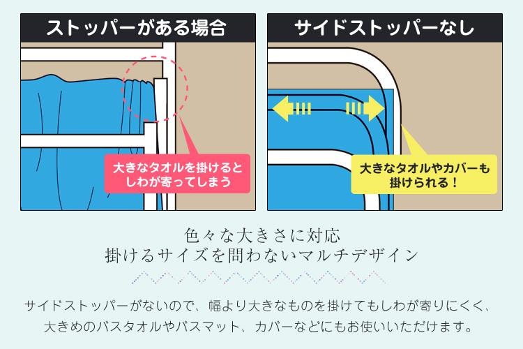 weiwei | Rakuten Global Market: Towel hanger 45cm in width towel bar ...