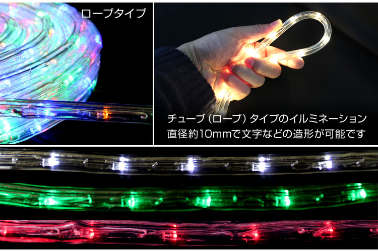 Weiwei rakuten global market illumination led illumination rope illumination led illumination rope light tube 50 m rain proof waterproof christmas light led light outdoor outdoor electric decorations led lights mozeypictures Gallery