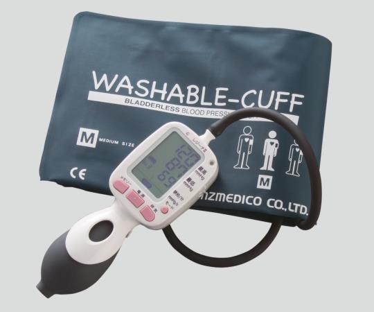 ワンハンド電子血圧計[レジーナII] ウォッシャブルカフ仕様 KM-370II 【送料・代引き手数料無料】