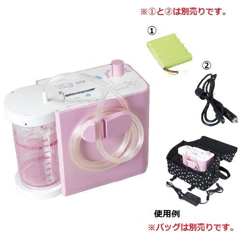 ポータブル吸引器 ヨックスポルタS901 337001【送料・代引き手数料無料】