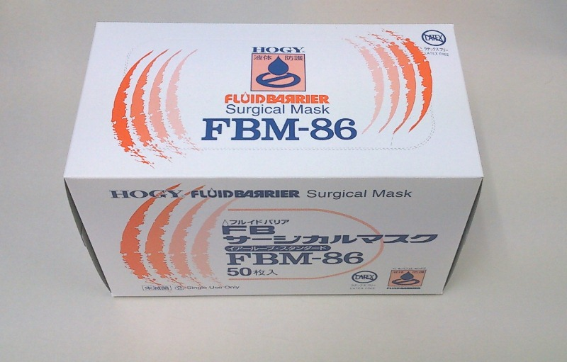 HOGY hogy FB 外科口罩 (iyarupu 標準) 175 毫米 × 90 毫米 50 表輸入 FBM 86。