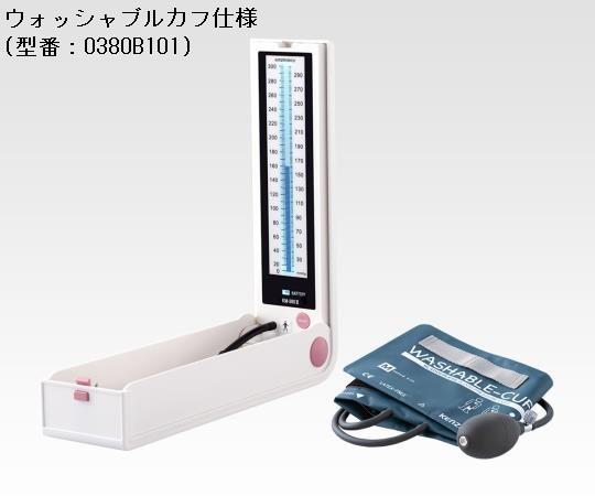ケンツメディコ 水銀レス血圧計 KM-380II(卓上型)