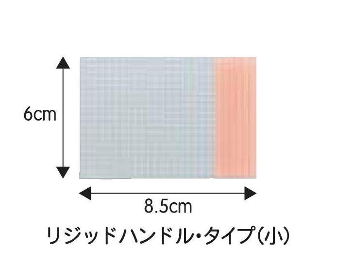 スミス・アンド・ネフュー IV3000ドレッシング(リジッドハンドル・タイプ) 6cm×8.5cm 100枚入【送料・代引手数料無料】
