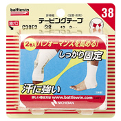 Nichiban battle Win color taping tape non-expansion and contraction type 38mm *12m beige 1 roll C38FB