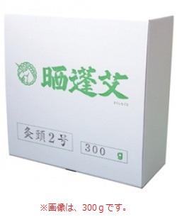 ユニコ 灸頭2号 灸頭鍼用もぐさ 3kg 285015 【送料・代引き手数料無料】
