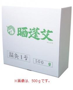 ユニコ 温灸1号 温灸用もぐさ 5kg 285017 【送料·代引き手数料無料】