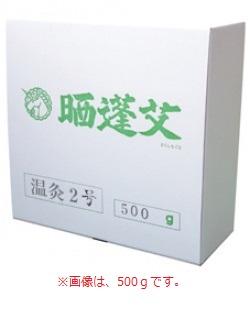 ユニコ 温灸2号 温灸用もぐさ 6kg 285019 【送料・代引き手数料無料】