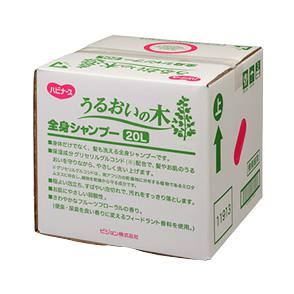 ピジョンタヒラ(ハビナース) うるおいの木 全身シャンプー 20L 11913