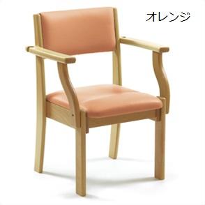 ピジョンタヒラ(ハビナース) ミールチェア ML-11 【送料・代引き手数料無料】