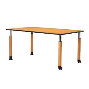 ピジョンタヒラ(ハビナース)昇降介護用テーブル MFL-150 900×1,500mm 【送料・代引き手数料無料】