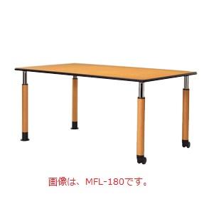 ピジョンタヒラ(ハビナース)昇降介護用テーブル MFL-180R 900×1,800mm 【送料・代引き手数料無料】
