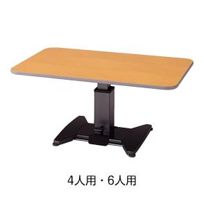 ピジョンタヒラ(ハビナース) 折りたたみ昇降テーブル(6人用) 1,200×1,500mm【送料・代引き手数料無料】