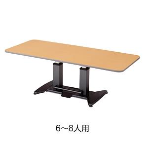 ピジョンタヒラ(ハビナース) 折りたたみ昇降テーブル(6~8人用) 900×2,100mm【送料・代引き手数料無料】