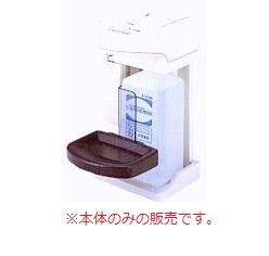 サンデン て・きれいき mini TEK-M1B (電池式) 【送料・代引き手数料無料】