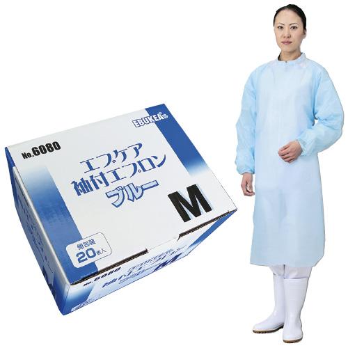 エブノ エブケア袖付エプロン(長袖タイプ) ブルー 20枚入×12箱 【送料・代引き手数料無料】