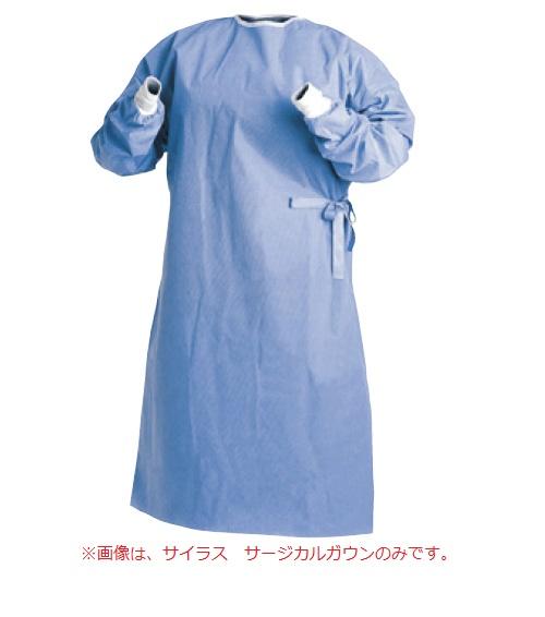 MEDLINE(メドライン) サイラス サージカルガウン マスク付 XLサイズ 26枚入 SG013J【送料・代引き手数料無料】
