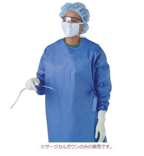 MEDLINE(メドライン) エクリプス サージカルガウン マスクなし XLサイズ 28枚入 EG-003J 【送料・代引き手数料無料】