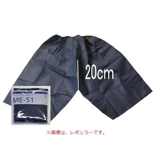 オカダ医材 検査用パンツ ME-51 レギュラー 50枚入