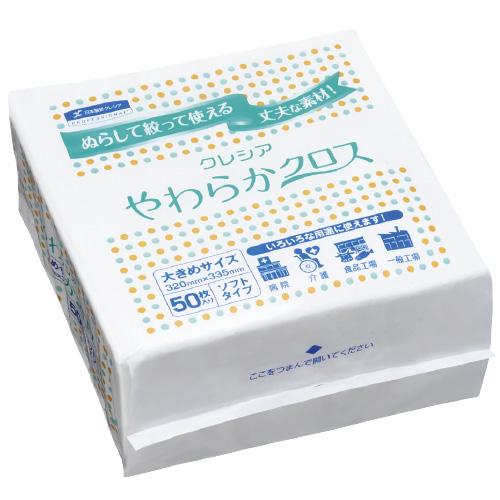 日本製紙クレシア クレシアやわらかクロス 320×335mm 50枚×18袋/ケース 65200