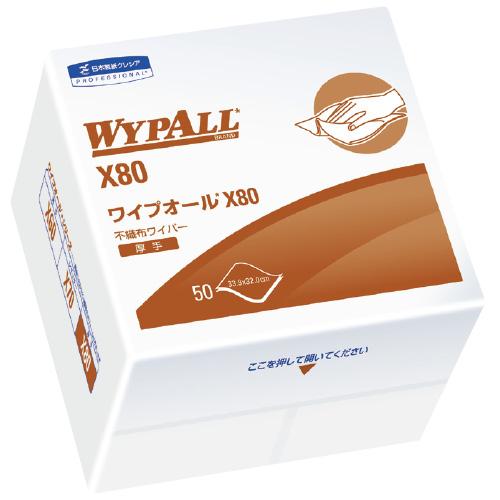 日本製紙クレシア ワイプオールX80(4つ折) 50枚×12袋/ケース 339×320mm 【送料・代引き手数料無料】