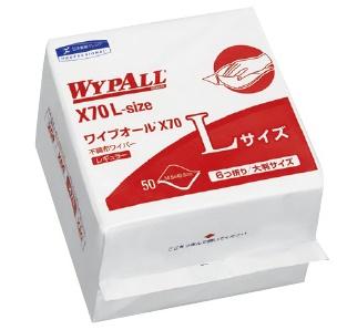 日本製紙クレシア ワイプオールX70 L・6つ折 50枚×12袋/ケース 490×340mm 60374 【送料・代引き手数料無料】