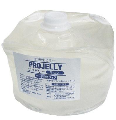 JEX(ジェクス) 超音波診断用ゼリー プロゼリー(高粘度タイプ) 5kg×2パック 空ボトル(300g)付 【送料・代引き手数料無料】