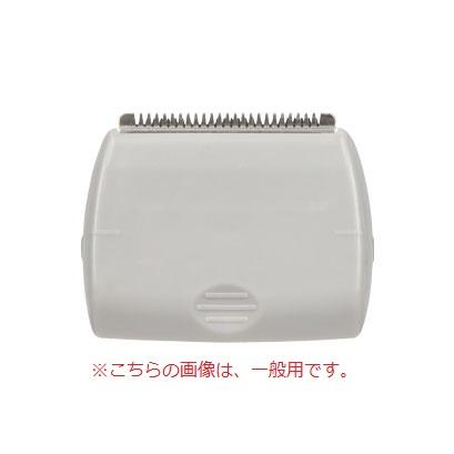 MEDLINE(メドライン) サージカルクリッパー用オプション ディスポーザブル替刃(頭髪用) 20コ 【送料・代引き手数料無料】