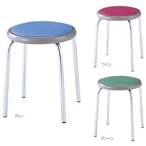 松吉 丸椅子 MY-N1143 W445×H435mm