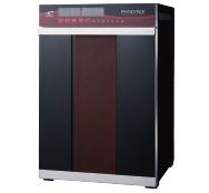 酒井医療 フィジオパックウォーマー PPW01 W505×H765×D430(mm) 44.1kg 【送料・代引き手数料無料】