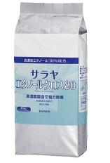 サラヤ サラヤエタノールクロス80 詰替用 80枚×20コ 【送料・代引き手数料無料】