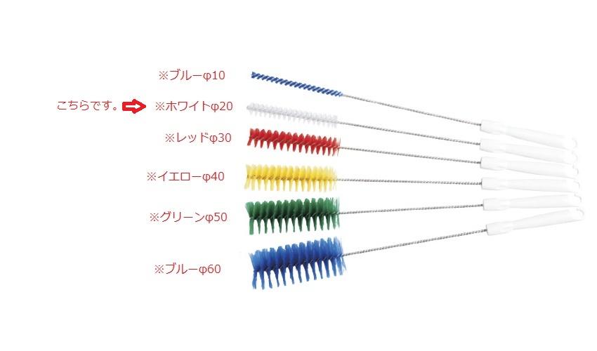 橋本ブラシ パイプクリーナー HBS-P-20 φ20×135×500mm 1着でも送料無料 訳ありセール 格安 10本入