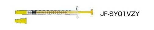 JMS ジェイフィード注入器(キャップ付き・先端黄色) カテーテルチップシリンジ 1mL 100本入 JF-SY01VZY 【送料・代引き手数料無料】