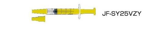 JMS ジェイフィード注入器(キャップ付き・先端黄色) カテーテルチップシリンジ 2.5mL 100本入 JF-SY25VZY 【送料・代引き手数料無料】