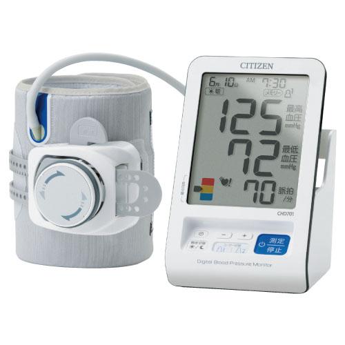 シチズン デジタル血圧計(上腕式) CHD701【送料・代引き手数料無料】