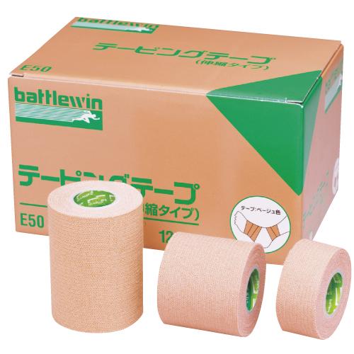ニチバン バトルウィン テーピングテープ(伸縮) E-75 12巻入【送料・代引手数料無料】