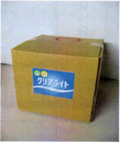 【微酸性次亜塩素酸水】クリアライト 20リットル