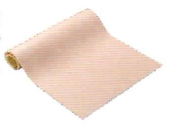 【創傷被覆・保護材】スミス・アンド・ネフュー ハイドロサイト プラス 40cm×70cm 1巻入【送料・代引き手数料無料】