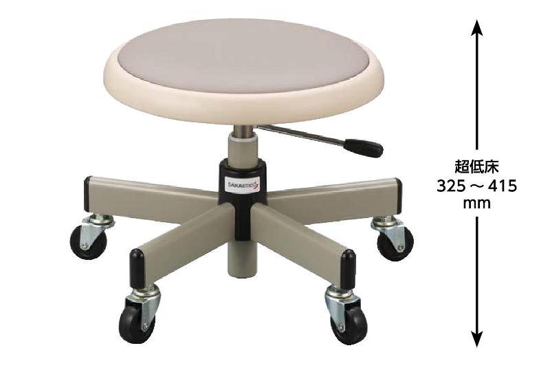 酒井医療 高さ調節式 キャスターチェア 座面φ360mm×高さ325~415mm SPR-500【送料・代引き手数料無料】