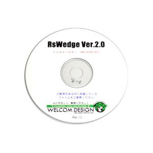 軟件鍵盤楔子/井com設計