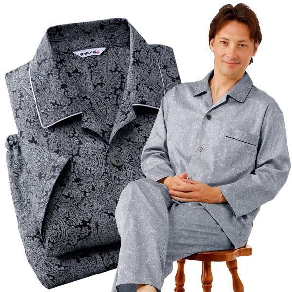 日本製 綿サテンペイズリー柄パジャマ 2色組 メンズ パジャマ 遠州捺染 光沢 綿100% 秋冬 50代 60代 955269【送料無料】