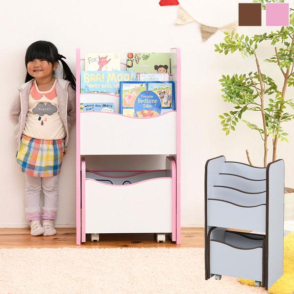 絵本棚 絵本ラック 本棚 おもちゃ箱 幅48cm 収納ボックス キャスター付 おもちゃラック 可愛い キッズ本棚 FES-0002-JK