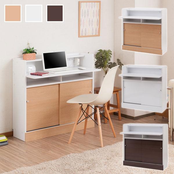 カウンター下 収納デスク 幅90cm 作業台 パソコンテーブル 2口コンセント 樹脂コート Face Neat Calm FY-0047/FY-0048/FY-0049-NS