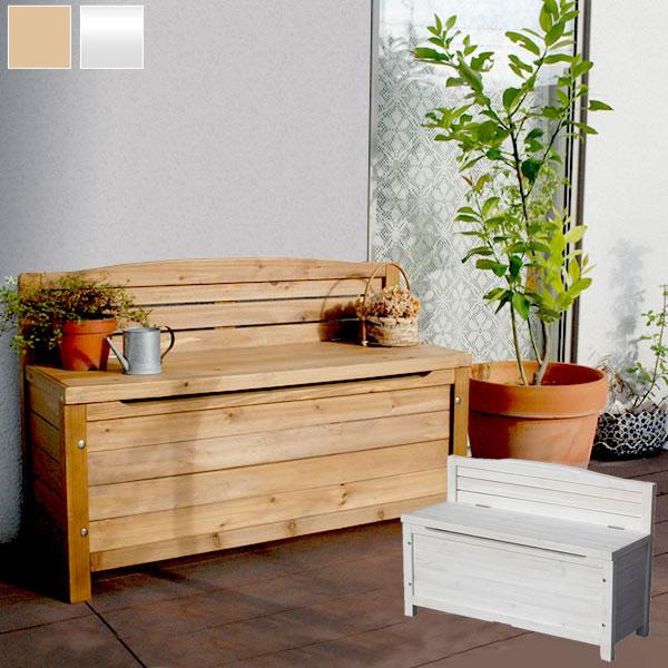 ナチュラルな天然木製ベンチの下が丸ごと収納スペースに 天然木ベンチストッカー 収納付きベンチ 1年保証 幅90cm 天然木杉材 GBN-900 高級な 送料無料