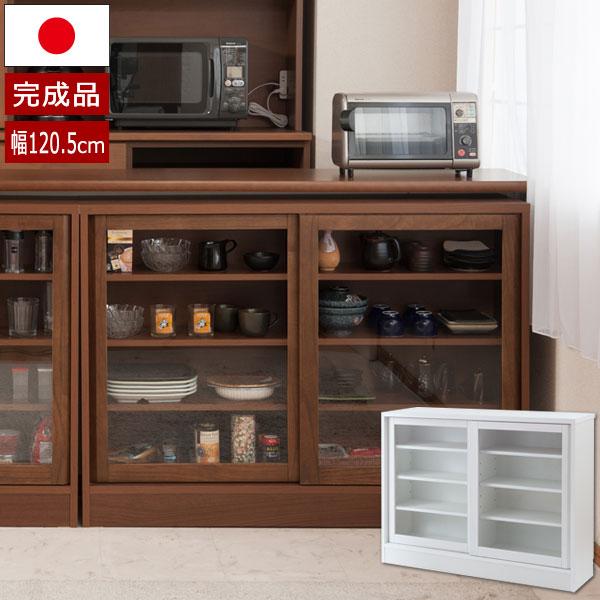食器棚 幅120.5cm ガラス 引戸 キャビネット 天然木桐 カウンター下収納 リビング収納 日本製 完成品 NO-0138/NO-0142-NS